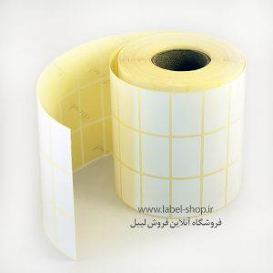 کاغذی 33×21