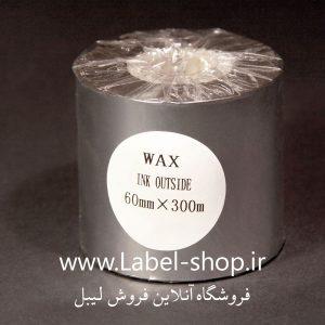 ریبون وکس 60×300