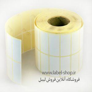 کاغذی 40×20