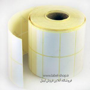 کاغذی 45×30