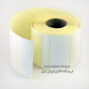 کاغذی 75×40