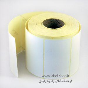 کاغذی 80×50