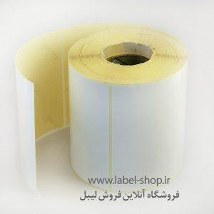 کاغذی 125×95