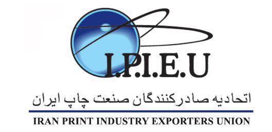 افزایش تعرفه واردات مواد اولیه روندی مخرب برای صنعت چاپ